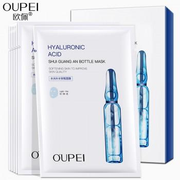 透明质酸安瓶补水面膜 6盒36片