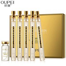 欧佩黄金蛋白精华套装线雕精华祛皱提拉紧致淡化2盒