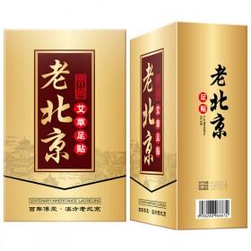 【50贴】正宗老北京足贴艾叶贴助睡眠足底贴艾草足贴