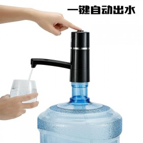 桶装水抽水器快速充电饮水机电动矿泉纯净水桶吸压水器