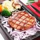 团购20片1000g澳洲进口调理牛排菲力黑椒套餐  2319203