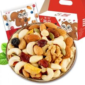 坚果大礼包30包混合坚果干果炒货儿童孕妇零食组合装
