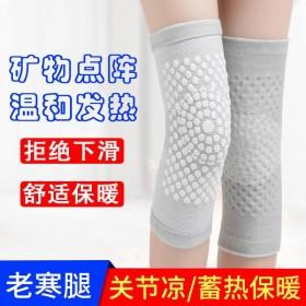 自发热护膝保暖老寒腿膝关节空调男女无痕膝盖套防20