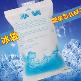 冰袋保鲜 冷藏水产注水水果食品加厚400ml200