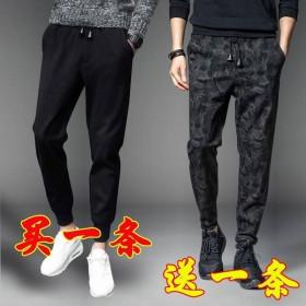 2条裤子男韩版男士休闲裤束脚九分裤男秋季学生小脚裤