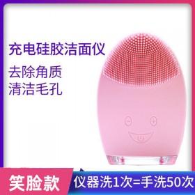 超声波电动硅胶洁面仪去黑头洗脸神器毛孔清洁器男女