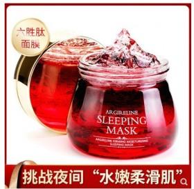 保湿补水收缩毛孔提拉紧致免洗睡眠面膜提亮肤色润修护
