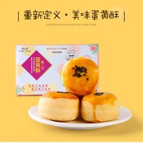 咸蛋黄酥红豆雪媚娘海鸭蛋早餐面包糕点零食小吃礼盒