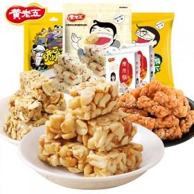 零食组合女神5袋优选酥糖礼包组合630g
