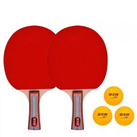 乒乓球拍初学者兵乓球成品直拍横拍对拍学生球拍2只装
