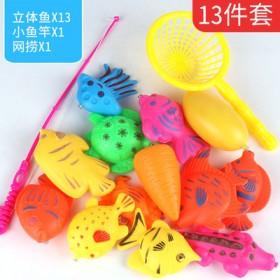 儿童磁性钓鱼玩具套装夏天益智捞鱼戏水玩具宝宝室内浴