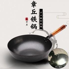 章丘铁锅手工无涂层炒锅家用天然气无油烟炒锅电磁炉炒