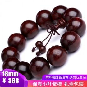 18mm小叶紫檀手串