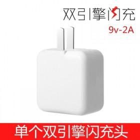 安卓苹果手机通用充电头