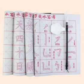 【9件套】毛笔字书法临摹练字帖