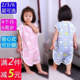 儿童睡袋秋季薄款宝宝婴儿睡袋四季通用款防踢被神器