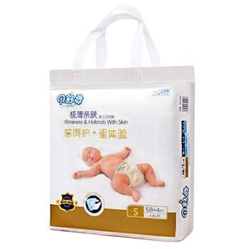 超薄婴儿纸尿裤 柔软【特好】S/M/L/XL任选