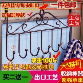 门后挂钩无痕厨房浴室置物架挂衣钩衣架宿舍免钉神器