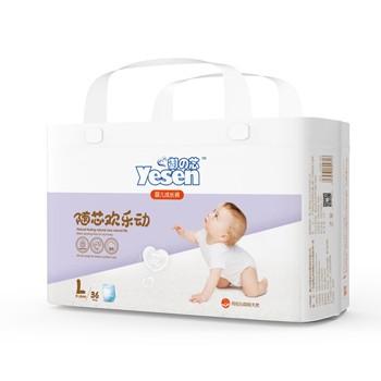 婴儿拉拉裤 柔软【高品质】L/XL/XXL码任选