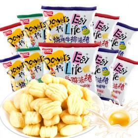 鸡味块20包组合办公室休闲儿童怀旧办公室膨化零食小