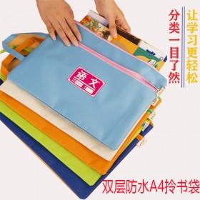 科目文件袋收纳袋单双层学生语文数学英语综合手提袋