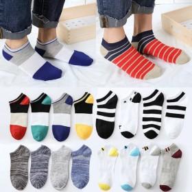 韩版春秋款短款浅口学生袜男袜颜色随机发货