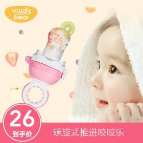 宝宝水果咬咬乐 可推进果蔬磨牙棒 牙胶婴儿