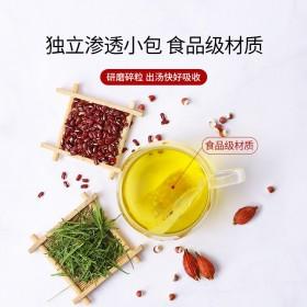 【娅訫堂】红豆薏米祛湿养茶30包