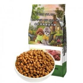 10斤 狗粮通用泰迪金毛萨摩耶比熊