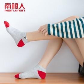南极人袜子女短袜浅口可爱日系少女心春秋款布标女船袜