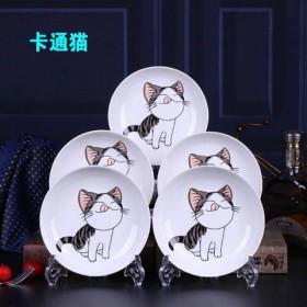 陶瓷盘子家用酒店菜盘子圆形菜盘饭盘餐具骨瓷碗碟子微