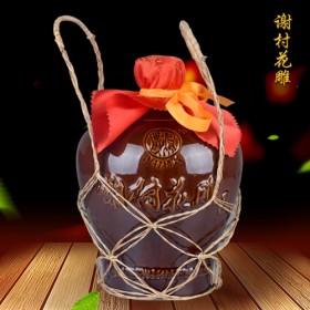 谢村黄酒 糯米料酒 陕西汉中洋县特产 黑坛花雕黄酒