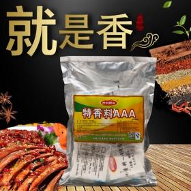 3aaa香料特级香精食用上瘾增香粉乙基麦芽酚肉香王