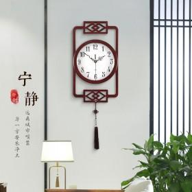 新中式挂钟客厅中国风静音钟表古典