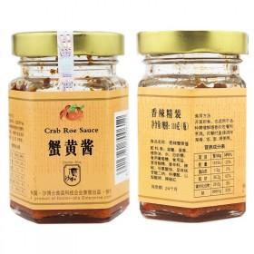 蟹黄酱香辣2瓶饭面海鲜火锅调料