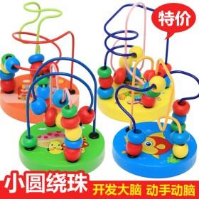 绕珠玩具婴儿益智锻炼宝宝手指精细动作耐心专注力串珠