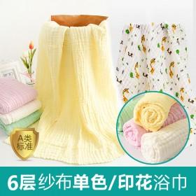 婴儿浴巾纯棉新生儿6层加厚柔软吸水大毛巾儿童宝宝盖