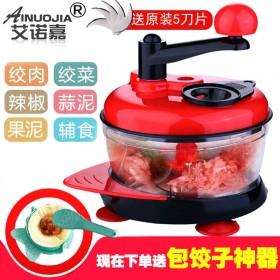 多功能切菜器碎菜器家用绞菜机蒜泥