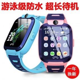 小学生天才儿童电话手表智能GPS定位多功能防水