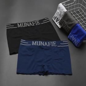 3条男士内裤爆款munafie男士纯的棉平角内裤