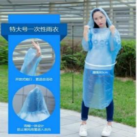 成人塑料雨披旅游户外防水一次性雨衣