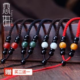 手工编织项链绳子油青翡翠吊坠挂绳
