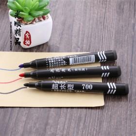 2只装记号笔仓库物流快递签字笔油性大头笔 耐用