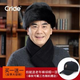 CRIDE圆顶王爷帽冬季中老年保暖帽子男女冬天老人