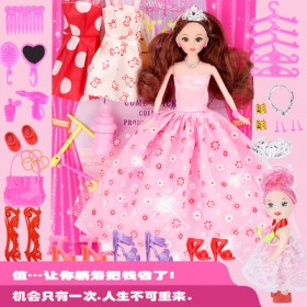 布洋玩具娃娃套装女孩公主儿童换装活动礼物