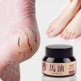 买2发3】马油脚汽膏治脚裂脚痒脱皮脚臭邦克清足膏
