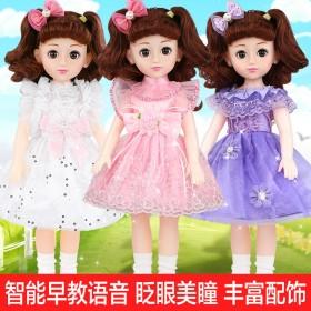 会说话的芭比娃娃婴儿童玩具智能仿真洋娃娃套装