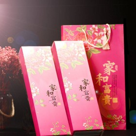中秋月饼8只装多口味 精美礼盒 送礼佳品