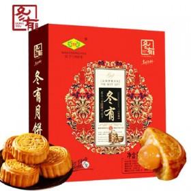 【10饼10味】广式牛肉蛋黄月饼875g