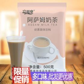 抹茶皇后阿萨姆奶茶粉奶茶店专用大袋装1Kg 速溶